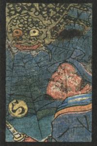 Figure 2-10-001